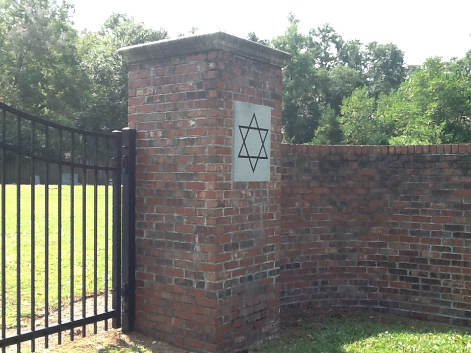 NJC Gate 1