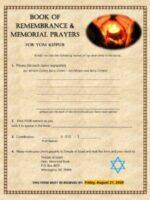 FORM - Memorial Book 2020